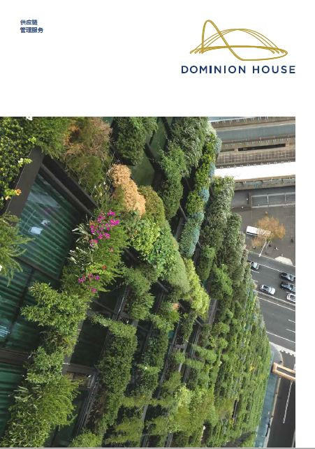 Dominion House CN - Email.pdf