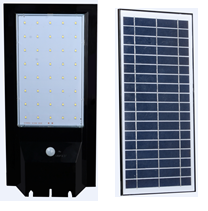 14W Solar LED Wall Light with Sensor