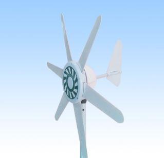 300W Horizontal Wind Turbines MS-M300
