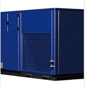 Commercial & Industrial Atmospheric Water Generators