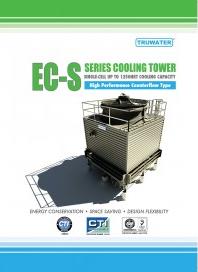 CTI CERTIFIED - EC-S Series