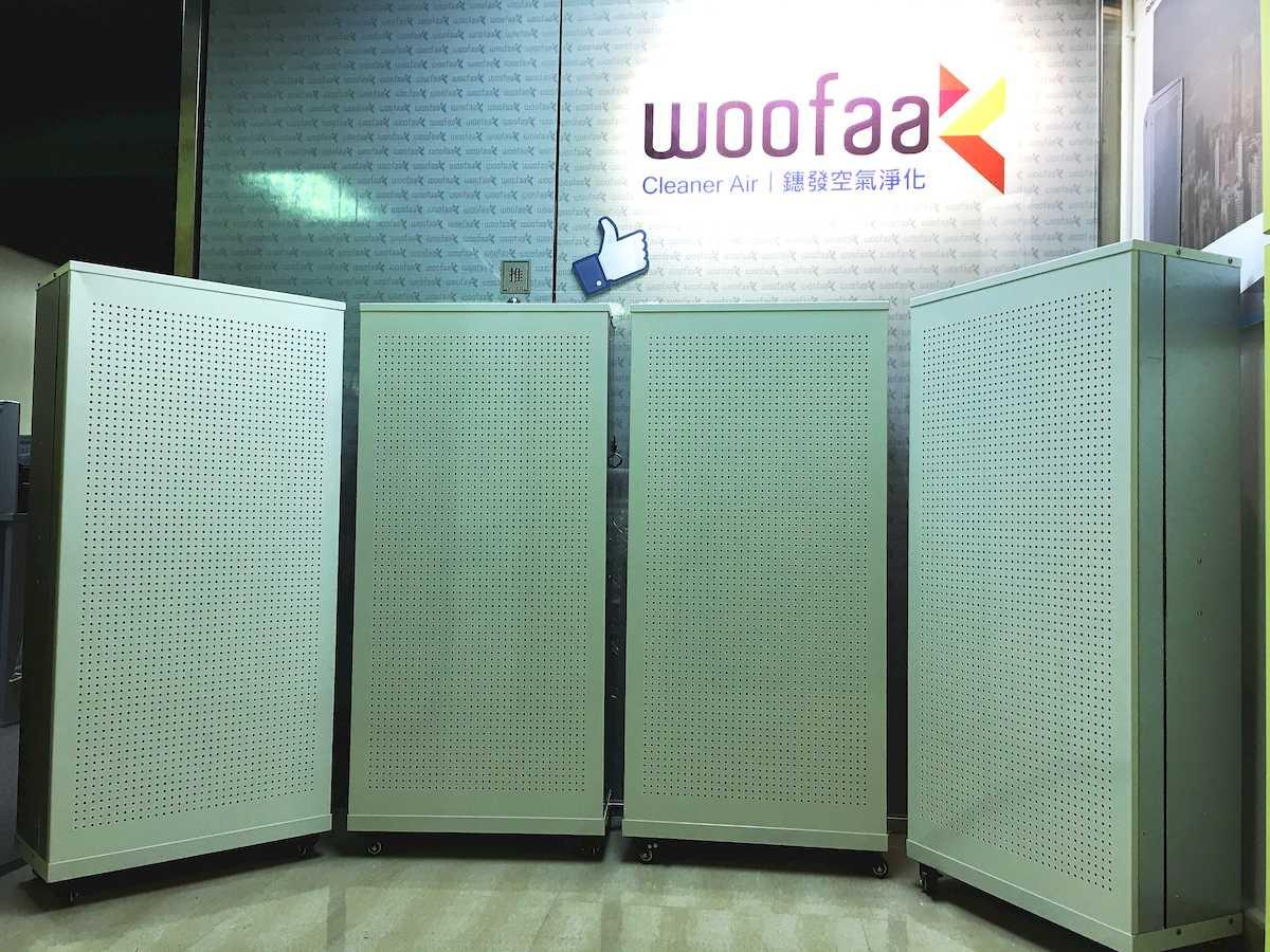 High Capacity UVGI Air Sterilizer Cleanroom Grade Free Standing FFU
