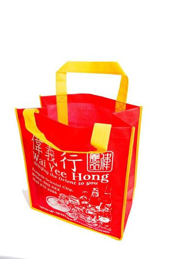 Portrait Heavy Duty Reusable Shopper Bag