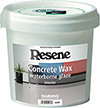 Resene Concrete Wax