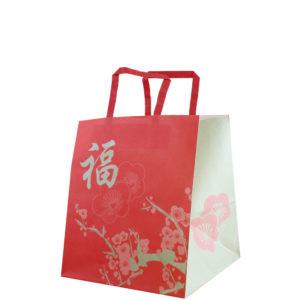 Stock Design Folded Handle Paper Bags (Reinforced Base)