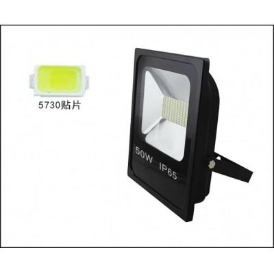 LED Floodlight - 10W, 20W, 30W 50W - Series 5