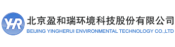 Beijing Yingherui Environmental Technology Co.,Ltd