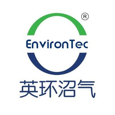 Shanghai Zhongcheng Environtec Co.,Ltd.