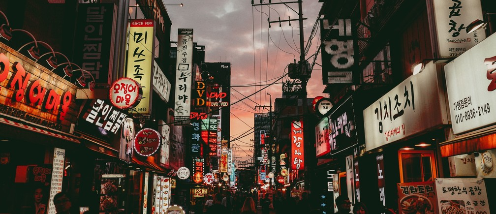 South Korea wants to build three hydrogen-powered cities by 2022.
